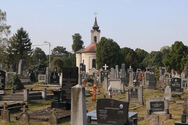Raspored sahrana i ispraćaja za petak, 30. jul