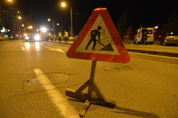 Bulevar Slobodana Jovanovića od subote zatvoren za saobraćaj
