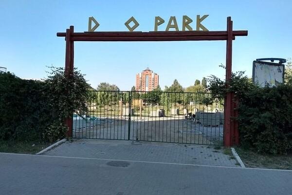 """FOTO: Od """"višestruko značajne investicije"""" do """"bolnog iskustva"""" – Dino park devastiran i zatvoren"""