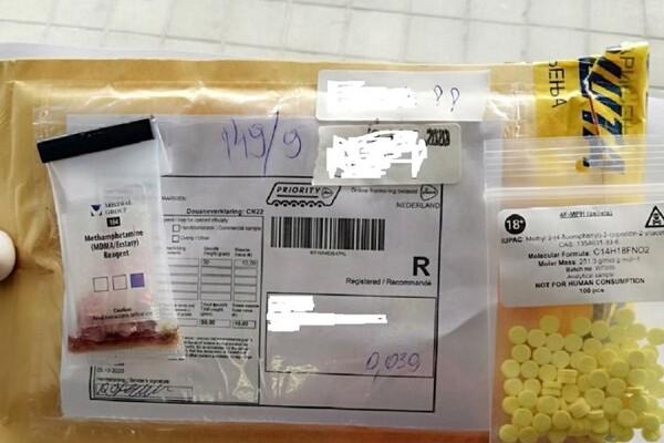Droga pronađena u četiri paketa pristigla iz inostranstva u novosadsku poštu