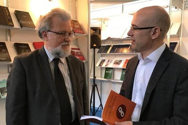 Novi Sad predstavljen na Međunarodnom salonu knjige u Budimpešti