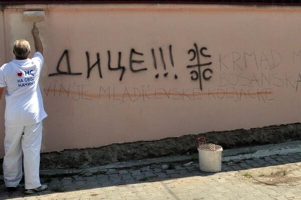 Gradski budžet: Četiri miliona dinara za uklanjanje grafita