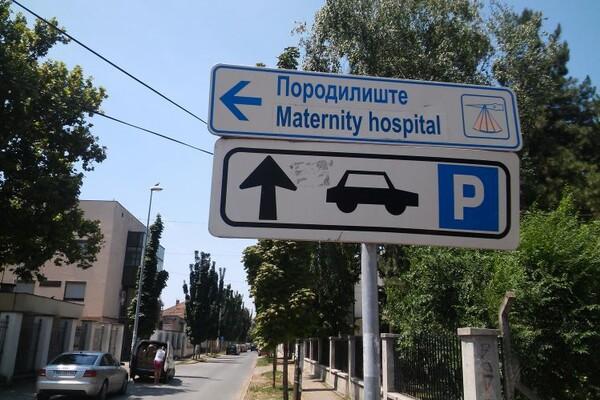 Radosne vesti iz Betanije: Tokom vikenda rođeno 48 beba