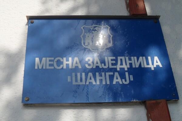 """MZ """"ŠANGAJ"""": Izgradnja kafilerije ugrozila bi kvalitet života u naselju"""