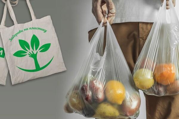 Aktivisti Zelene stranke poklanjaće Novosađanima platnene vreće za kupovinu