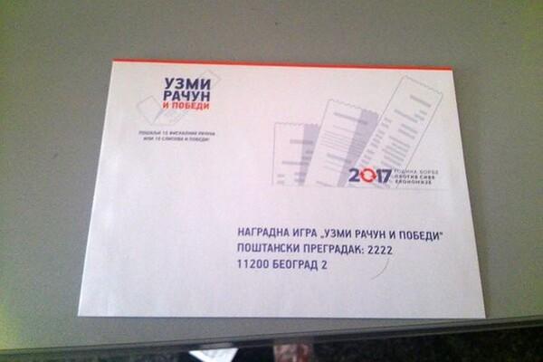 """""""Uzmi račun i pobedi"""": Poznate lokacije stanova i ostale nagrade"""