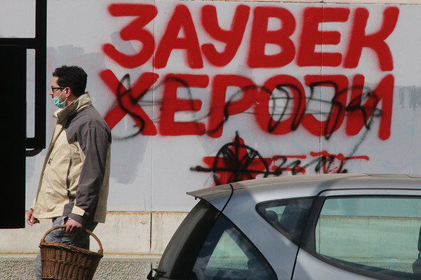 Iz ugla novosadskog i milanskog psihoterapeuta: Kako pobediti strah u doba korone