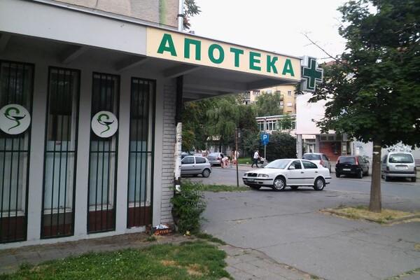 Novosadski apotekari najavili mogućnost novog protesta