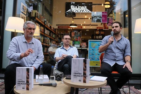 """FOTO: U Novom Sadu održana promocija knjige Jove Bakića """"Evropska krajnja desnica (1945-2018.)"""""""