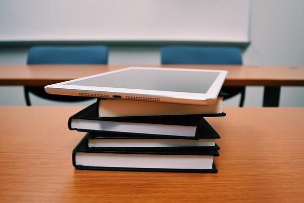 Elektronski dnevnik u 200 škola od prvog septembra