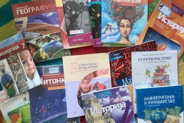 """Akcija razmene udžbenika od danas u prostorijama """"NS bloka"""""""