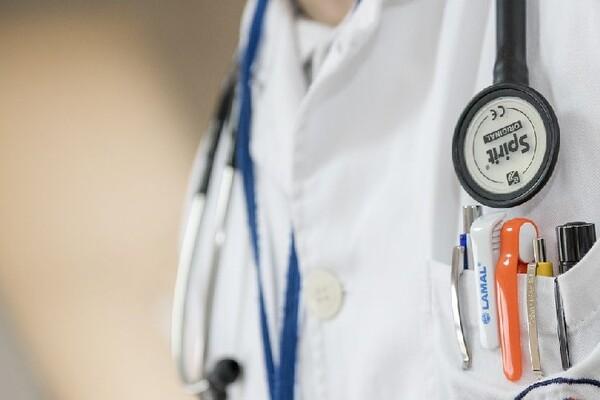 Besplatni pregled i analiza hormona štitaste žlezde sutra u Merkatoru