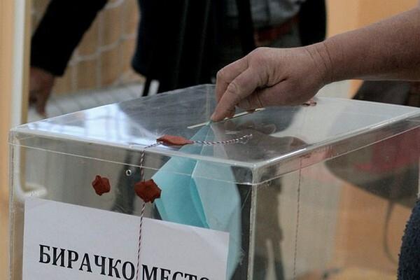 U 130 gradova: Izbori za savete nacionalnih manjina