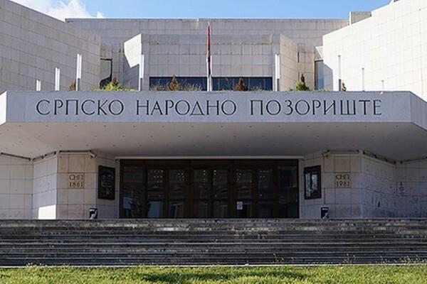 Šta mogu da očekuju ustanove kulture od nacionalnog značaja u Novom Sadu?