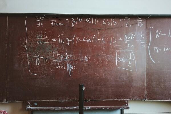 """Rijaliti """"Farma"""" u zadacima iz matematike"""
