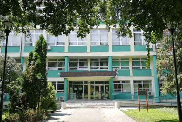 REZULTATI PRVOG KRUGA UPISA: Najatraktivniji FTN, Filozofski i Medicinski fakultet