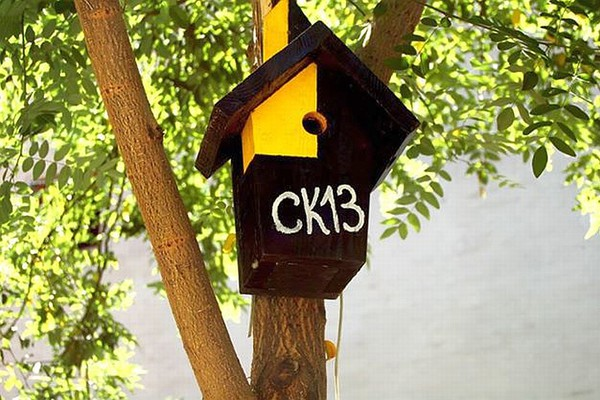 "CK13 vas poziva: Donesite elektronski otpad na ""Žur buvljak"""