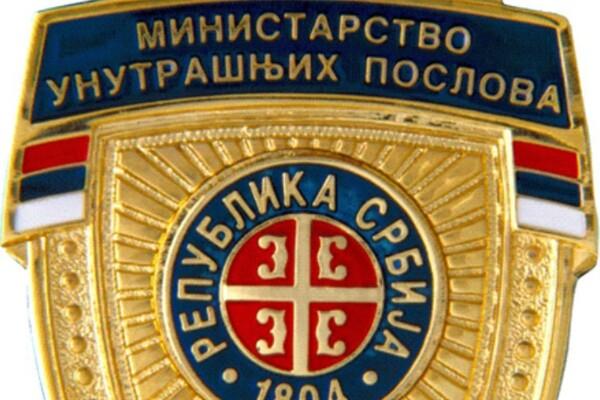 PU Novi Sad: Šalteri za izradu ličnih karata i pasoša rade duže do kraja januara
