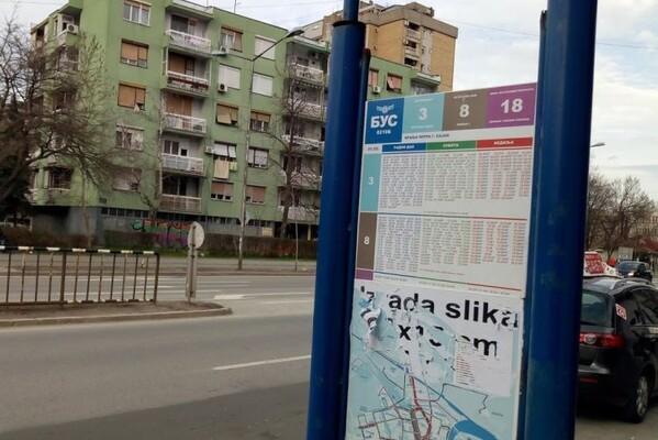 Exit menja trasu autobuskih linija koje prolaze kroz Petrovaradin