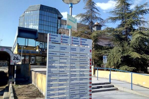 U KCV-u preminulo još dvoje pacijenata od Kovida- 19