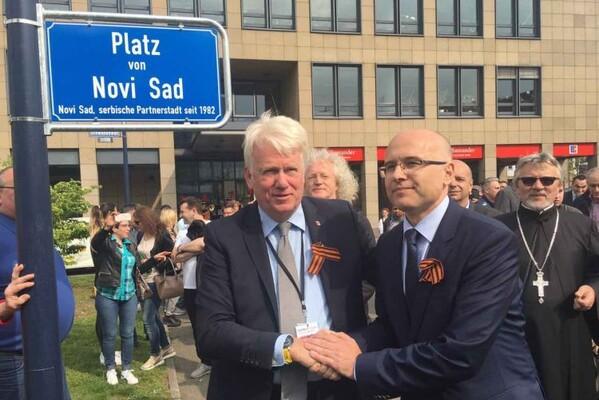 FOTO: Novi Sad dobio trg u Dortmundu