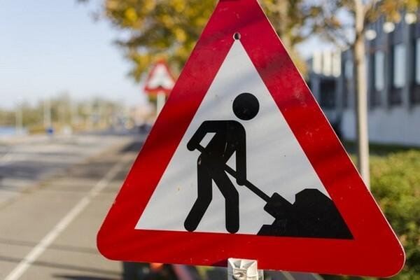 """JKP """"Put"""": Saniraju se oštećenja na kolovozima u gradu i prigradskim naseljima"""