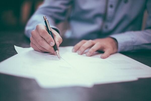 Izmene Zakona: Upis nekretnine u katastar radiće notari