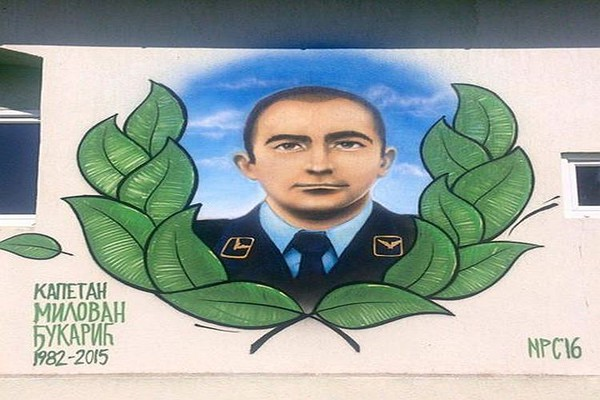 Nakon Omera Mehića i Milovan Đukarić dobio grafit