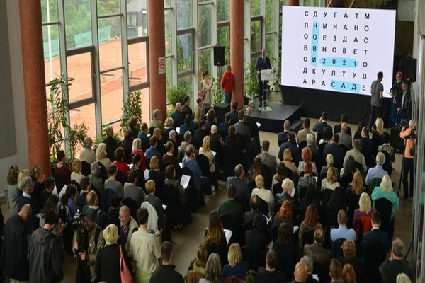 """Strategija i planovi Fondacije """"Novi Sad 2021"""" (VIDEO)"""