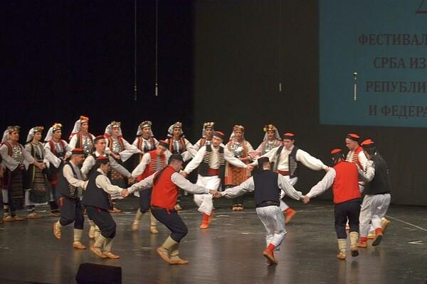 SNP: Održan Festival folklora Srba iz regiona