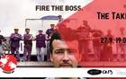 """Zadruži se: Film """"The Take (2004)"""", projekcija i diskusija"""