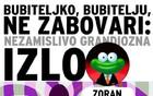 Zoran Janjetov: Antitelo