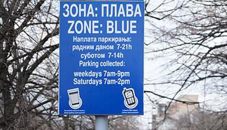 "Muka zvana posebna karta ""Parking servisa"""
