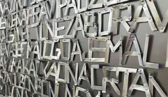 52 vikenda u Novom Sadu: Muzej savremene umetnosti Vojvodine
