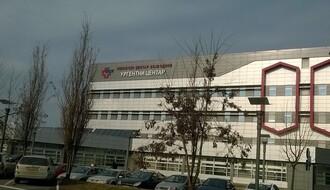 ALARMANTNO: Klinički centar ostaje bez obezbeđenja!