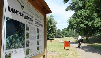 Čišćenje priobalja Dunava kod Kameničkog parka u petak od 10 sati