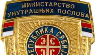 MUP: Uhapšen zbog pokušaja krađe u Kisaču
