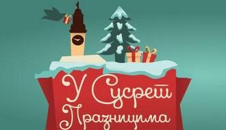 """Manifestacija """"U susret praznicima"""" do 29. decembra"""