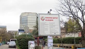 U Kliničkom centru Vojvodine porastao broj kovid pacijenata