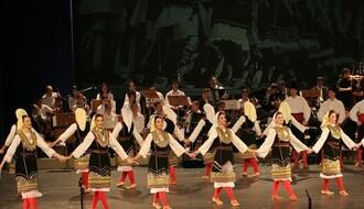 """Pet decenija rada: Svečani koncert Velikog narodnog orkestra AKUD """"Sonja Marinković"""""""
