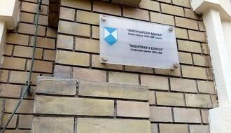MATIČNA KNJIGA VENČANIH: Brak u Novom Sadu sklopila 24 para