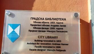 Ministarstvo kulture preporučilo da od srede rade biblioteke, muzeji, galerije...