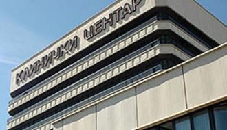 Lekarska komora Vojvodine apeluje: Što pre rešiti problem obezbeđenja KCV
