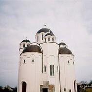 Telep - Adamovićevo naselje