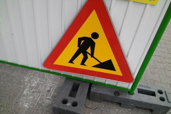 Radovi obustavljaju ulazak vozilima u krug KCV