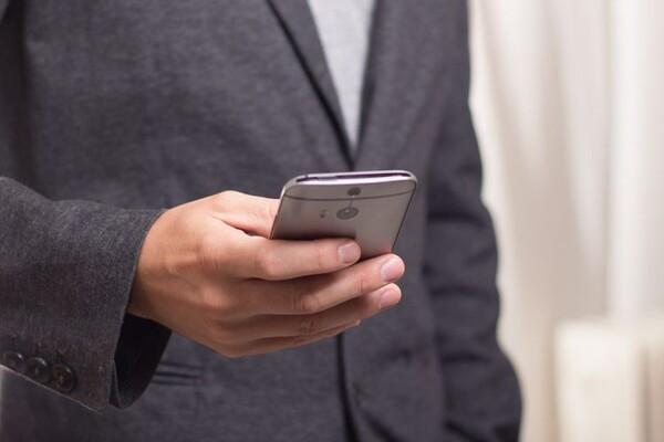Neplaćeni računi za mobilni telefon ulaze u Kreditni biro UBS
