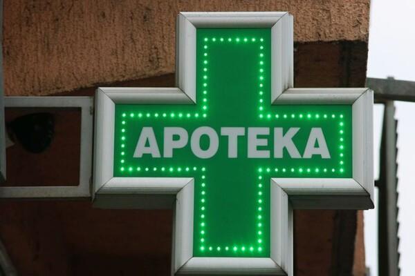Ljajić: Inspektori kao prikriveni kupci proveravaju cene maski u apotekama