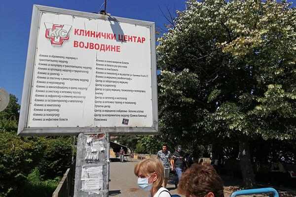 U novosadskim bolnicama 164 kovid pacijenta