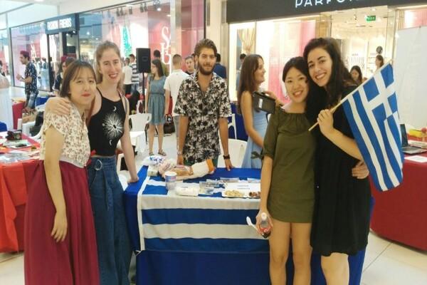 Održan internacionalni Global Village u BIG tržnom centru