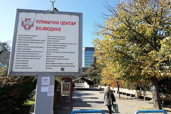 Uhapšen lekar u KCV-u